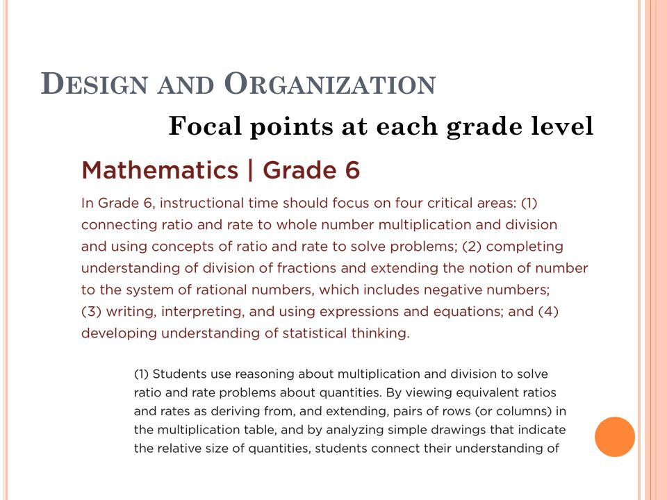 D ESIGN AND O RGANIZATION Grade Level Overviews