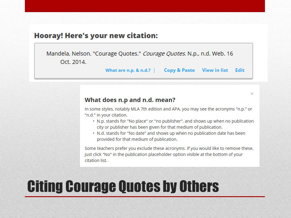Citing Courage Quotes by Others