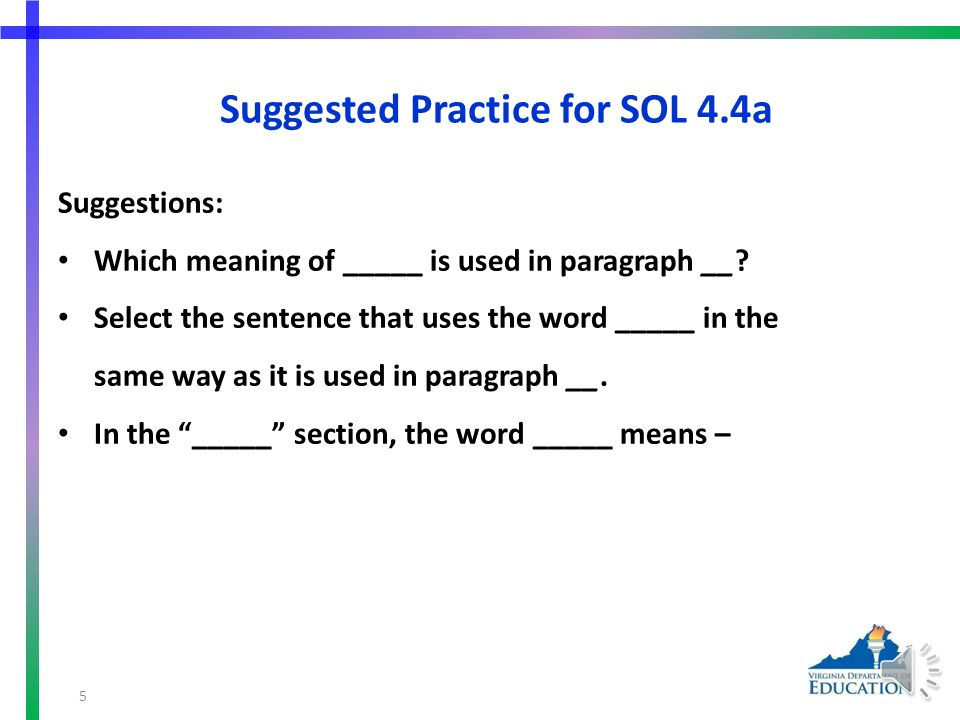 Suggested Practice for SOL 4.6c Which Pet is For You.
