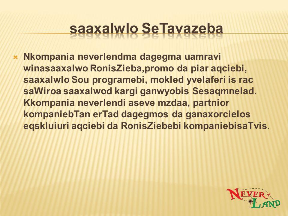  Nkompania neverlendma dagegma uamravi winasaaxalwo RonisZieba,promo da piar aqciebi, saaxalwlo Sou programebi, mokled yvelaferi is rac saWiroa saaxa