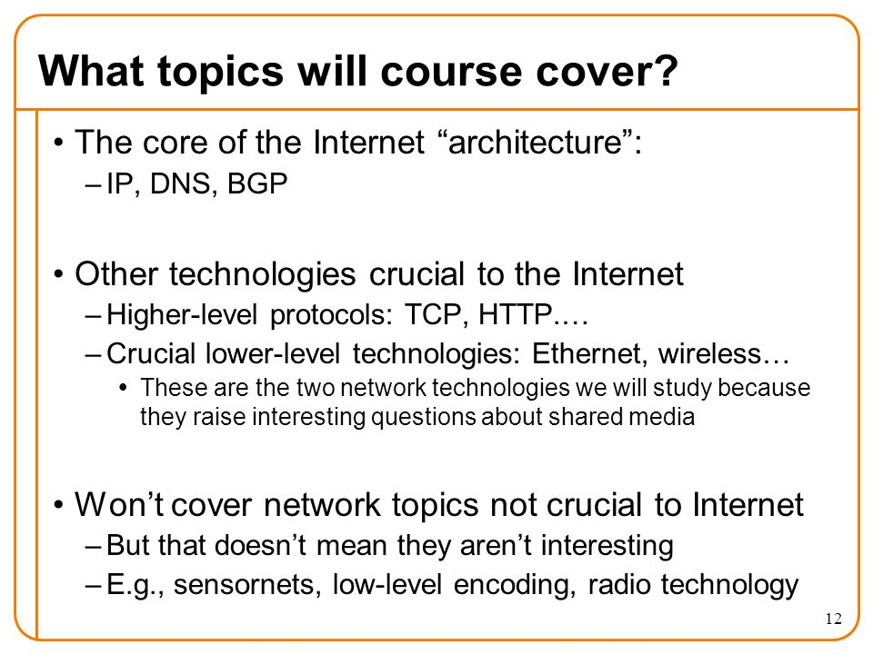 What topics will course cover.