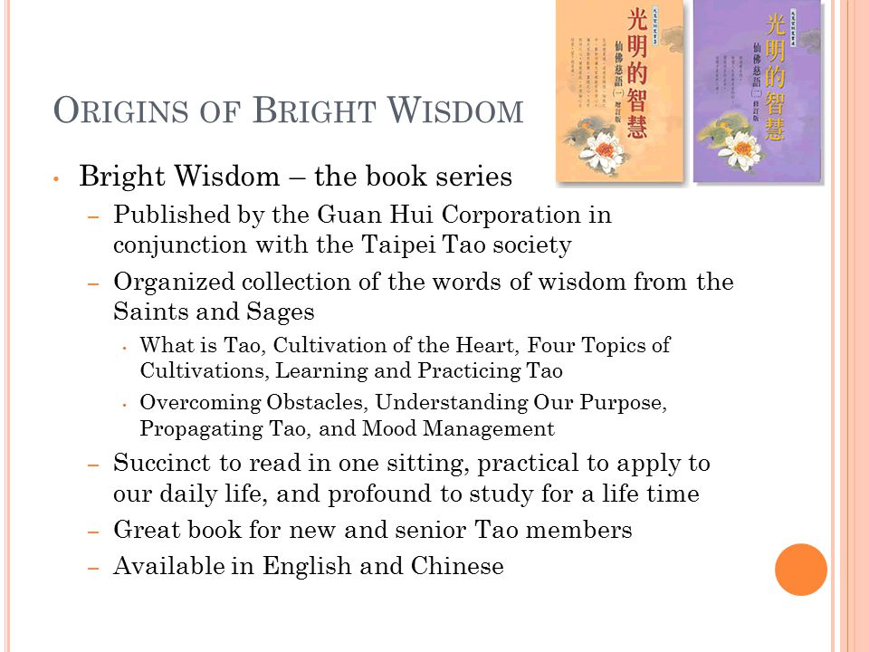 O RIGINS OF B RIGHT W ISDOM Bright Wisdom – the book series – Published by the Guan Hui Corporation in conjunction with the Taipei Tao society – Organ