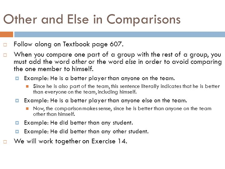 Balanced Comparisons  Follow along on Textbook page 606.