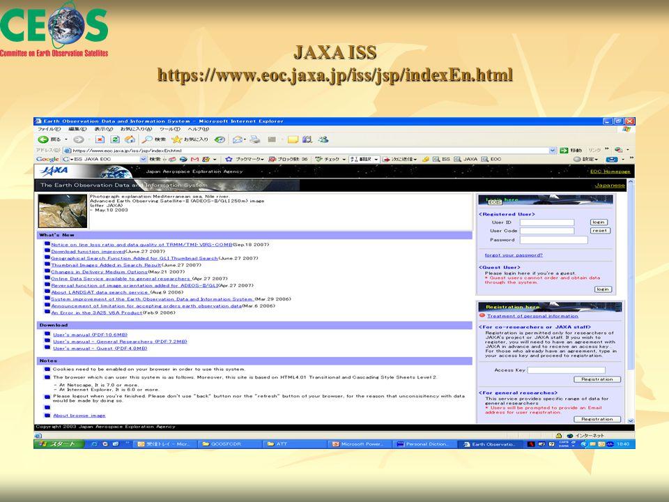 JAXA ISS https://www.eoc.jaxa.jp/iss/jsp/indexEn.html