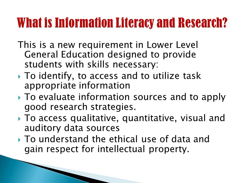  This requirement replaces the Computer Literacy requirement (thru 2009-10 Catalog).