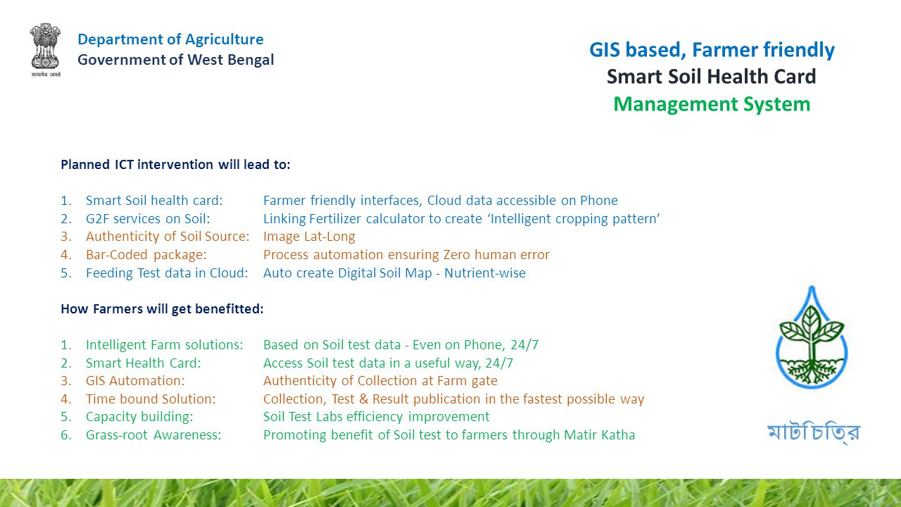 Department of Agriculture Government of West Bengal GIS based, Farmer friendly Smart Soil Health Card Management System Planned ICT intervention will