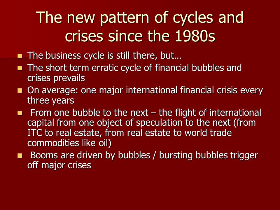 When will the financial crisis tear down the real economy.