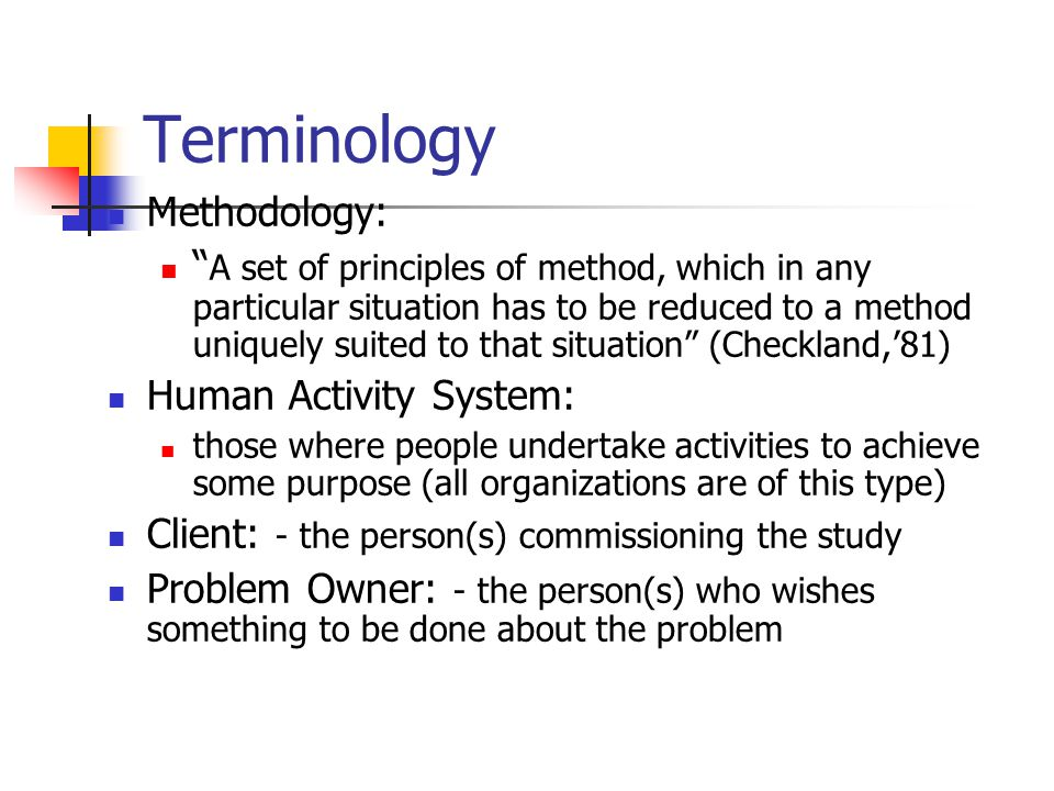 Stage 3 - Root Definitions Root definitions formulated by considering elements of CATWOE & resolving differences in views of the system held by people in the organization A system owned by De Montfort University and operated by lecturers within the British HE sector, to provide quality education and training to students, with the aim of maintaining both number and quality of graduates, and thus improve competitiveness of British industry and commerce.