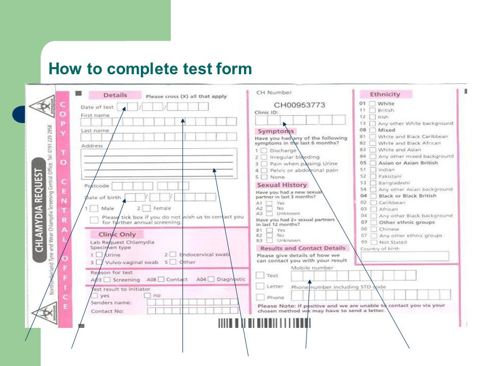 How to complete test form