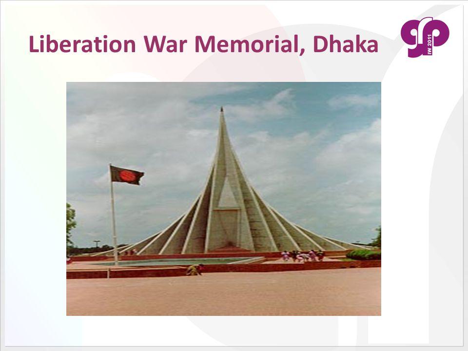 Liberation War Memorial, Dhaka