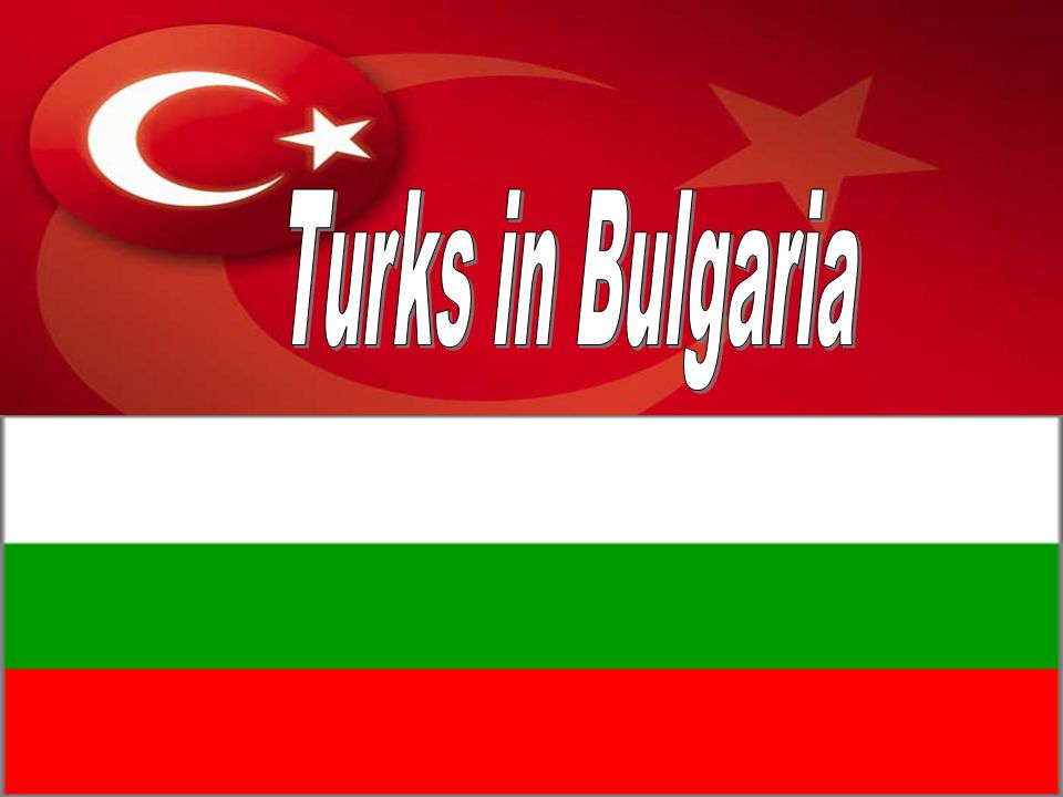 The Turks in Bulgaria have lived there since the end of the 14th century, after the Ottoman Empire began to establish its existence on the Rumelian lands.