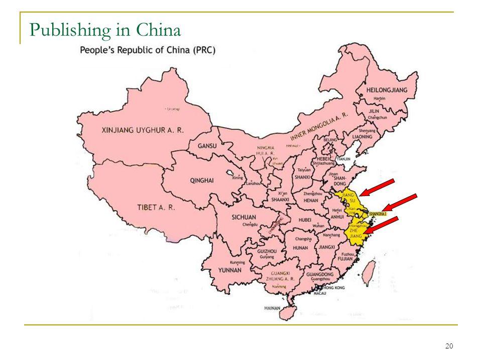 20 Publishing in China