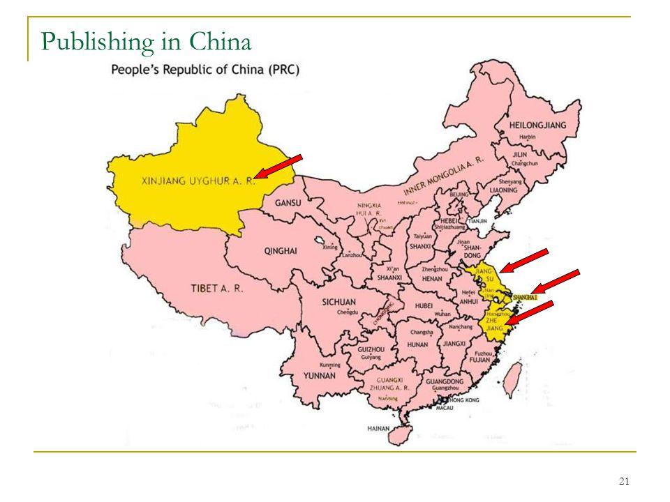 21 Publishing in China