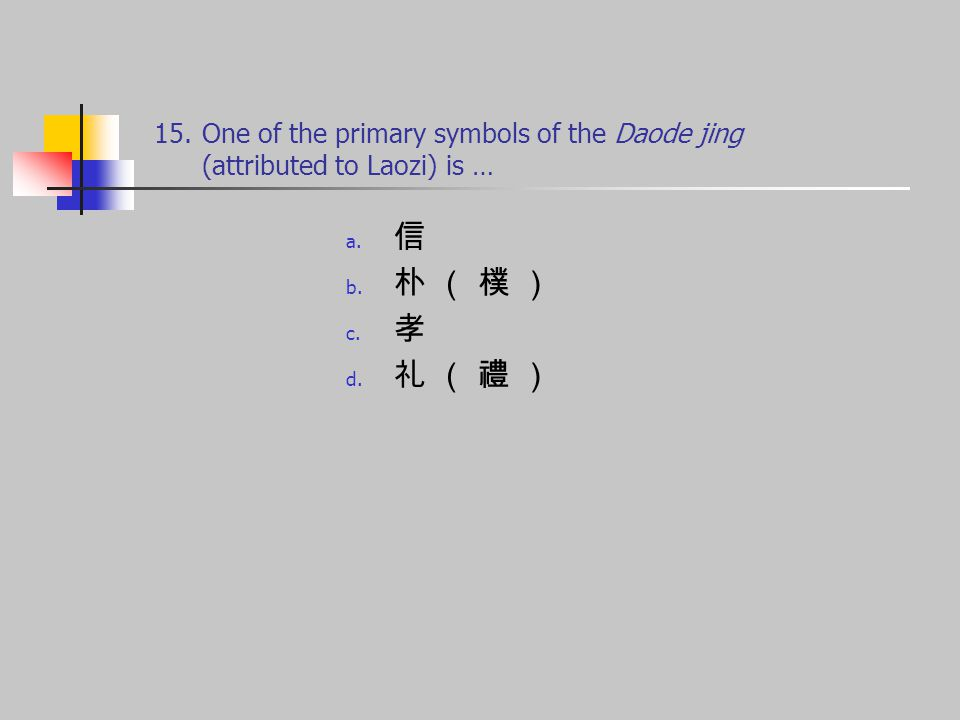 15.One of the primary symbols of the Daode jing (attributed to Laozi) is … a.