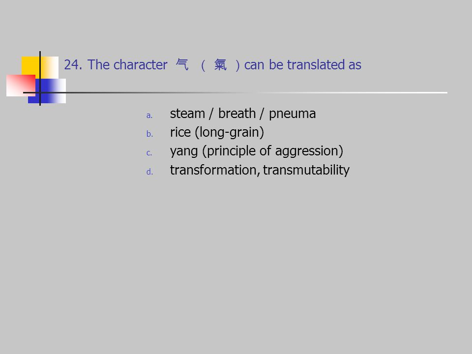 24.The character 气 ( 氣 ) can be translated as a. steam / breath / pneuma b.