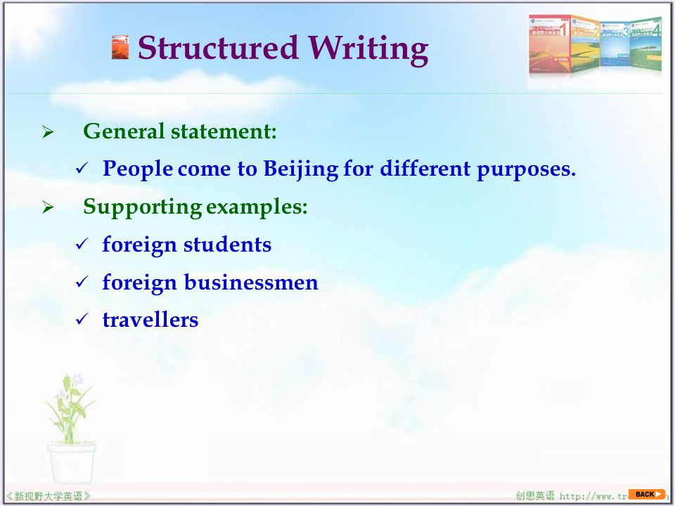  General statement: People come to Beijing for different purposes.