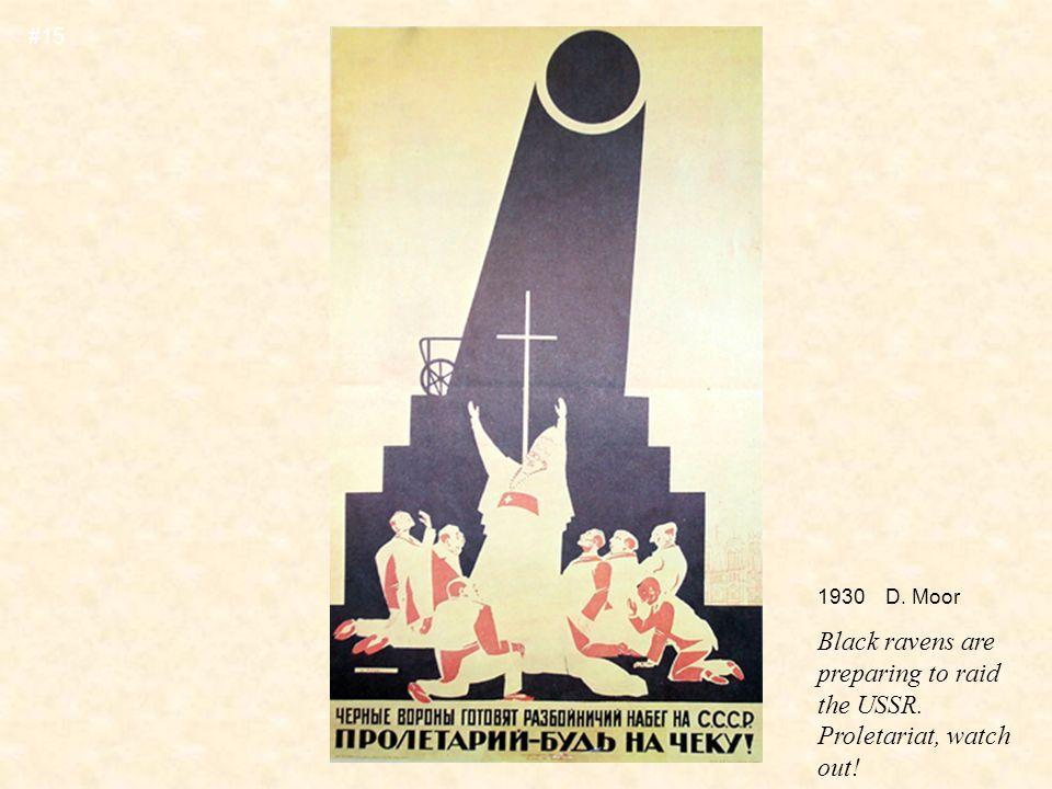 1930 Korabloyova Vera Come join our collective farm, comrade! #16
