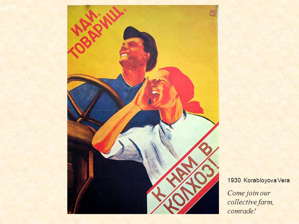 1931 V. Yefanov Not a single hectare of land should be left unsown! #17