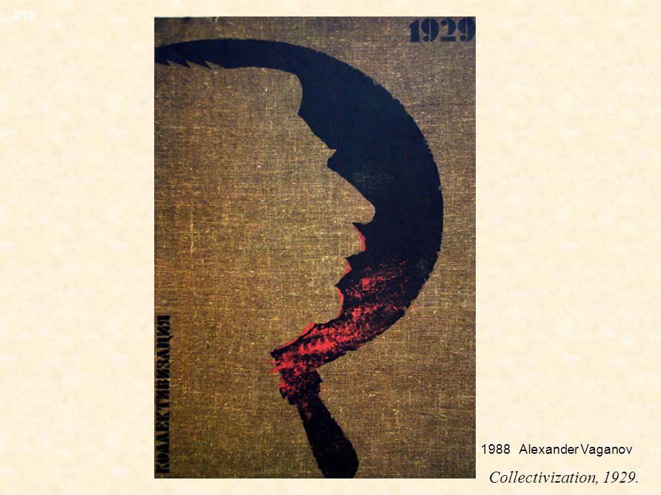 1988 Alexander Vaganov Collectivization, 1929. #18