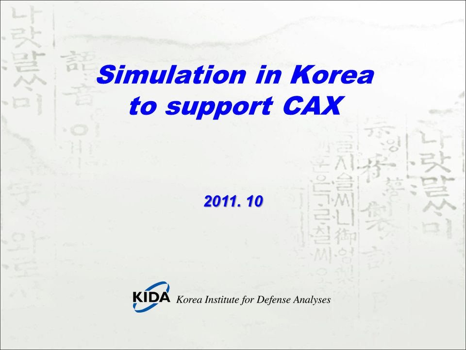 Simulation in Korea to support CAX 2011. 10