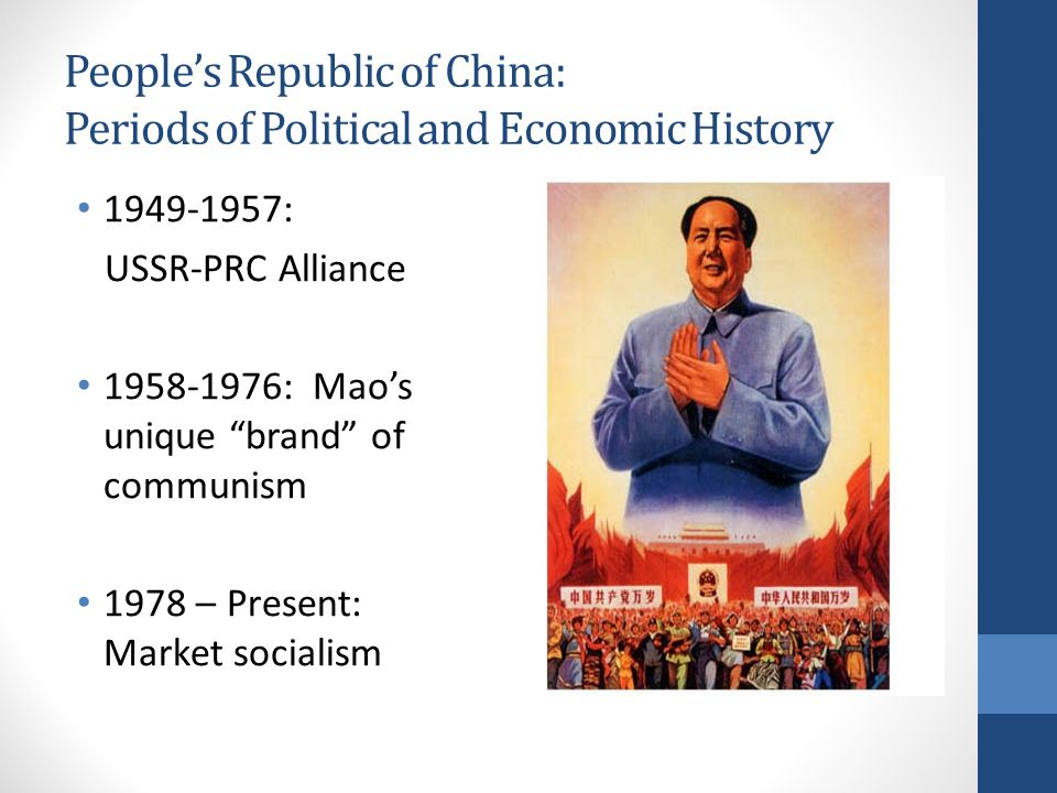 Mao's Mass Mobilization Campaigns Great Leap Forward (1958-1960) Cultural Revolution (1966-76)