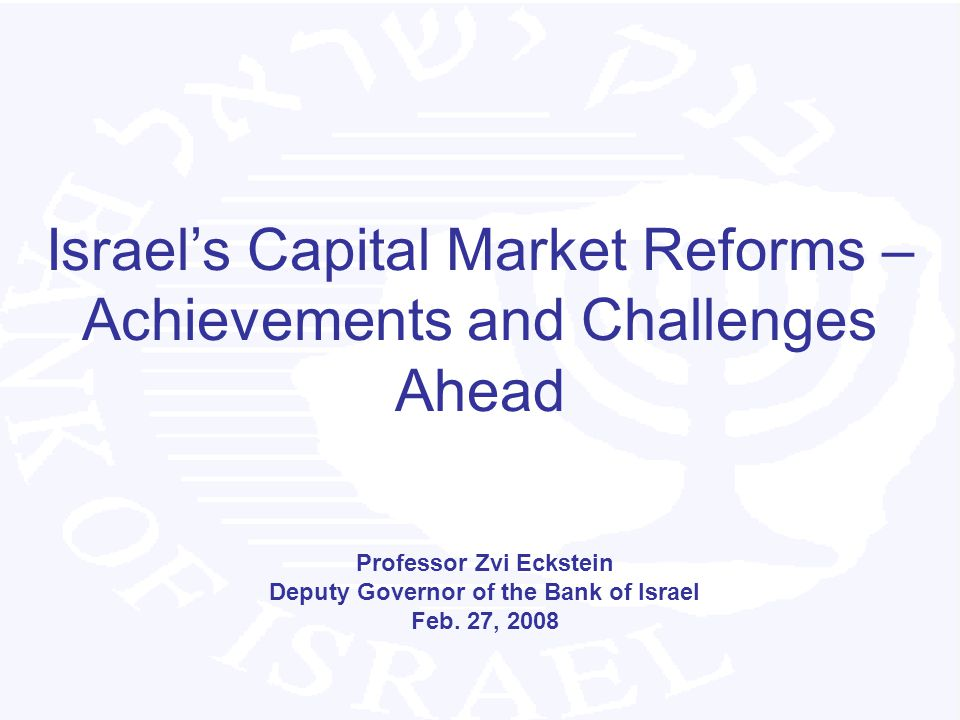 12 ZAHAV-RTGS Real-Time Crediting and Transfers Final real time settlement of the largest shekel payments The Zahav system is the crown jewel of the reform in the payments and settlement system which resulted in a reduction in risk and the modification of the Israeli payment system accepted international rules The system has been operating since 9/07 This is a necessary condition to join the CLS