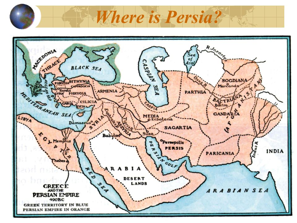 Where is Persia