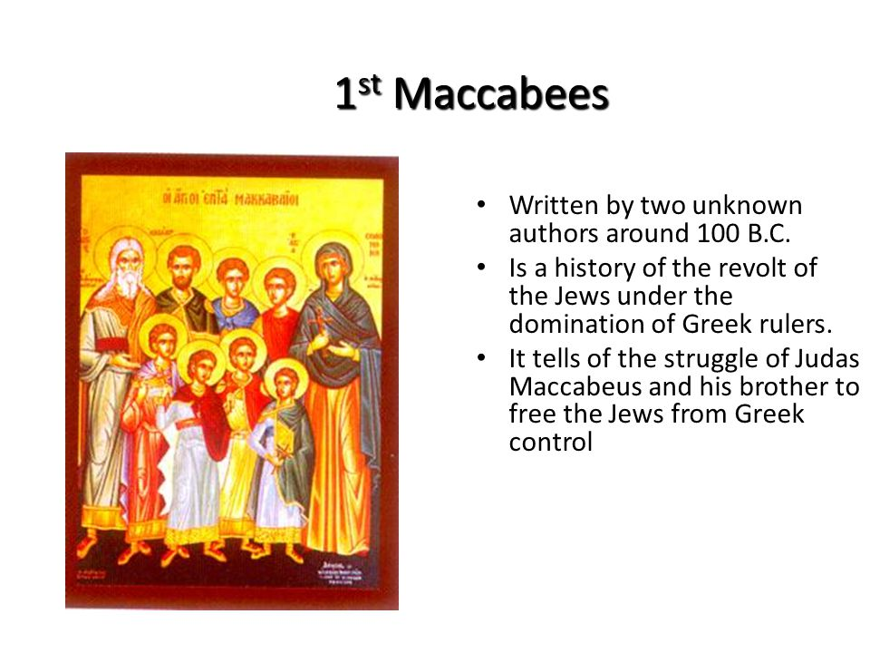 1 st Maccabees Written by two unknown authors around 100 B.C.