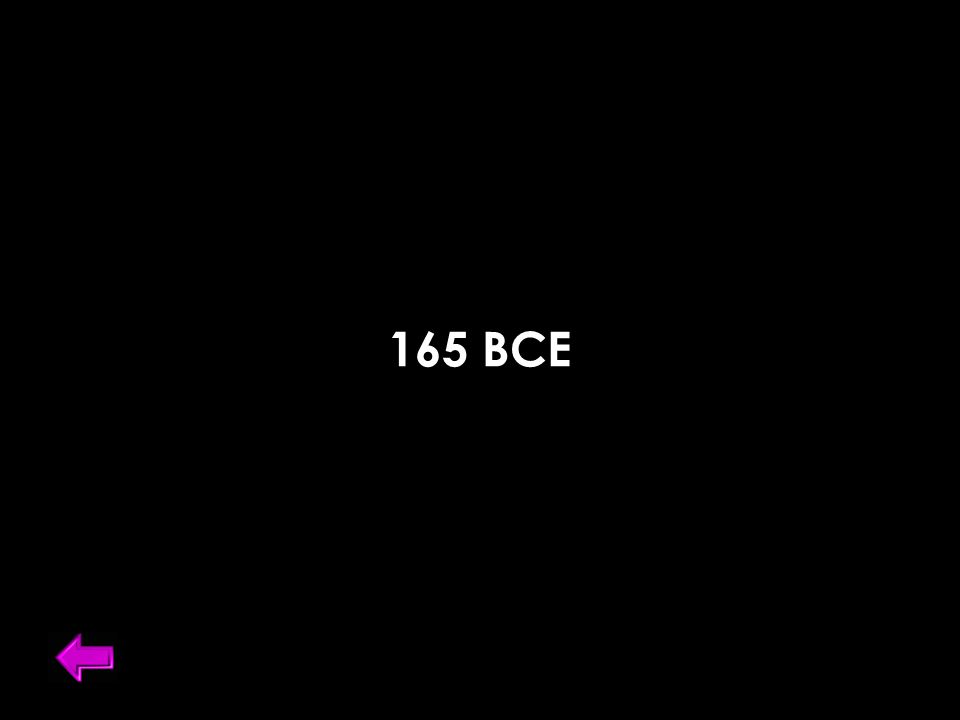 165 BCE