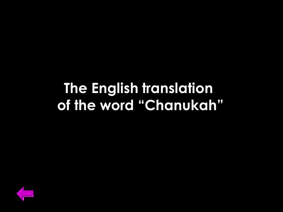"The English translation of the word ""Chanukah"""