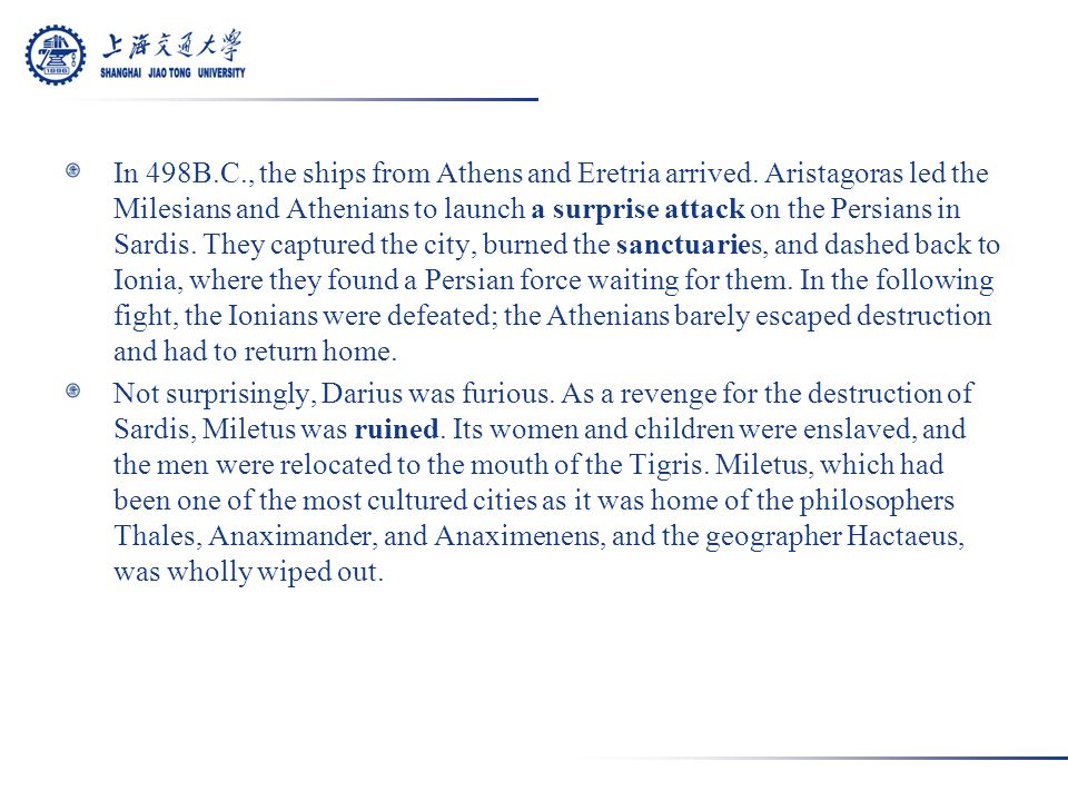 In 498B.C., the ships from Athens and Eretria arrived.
