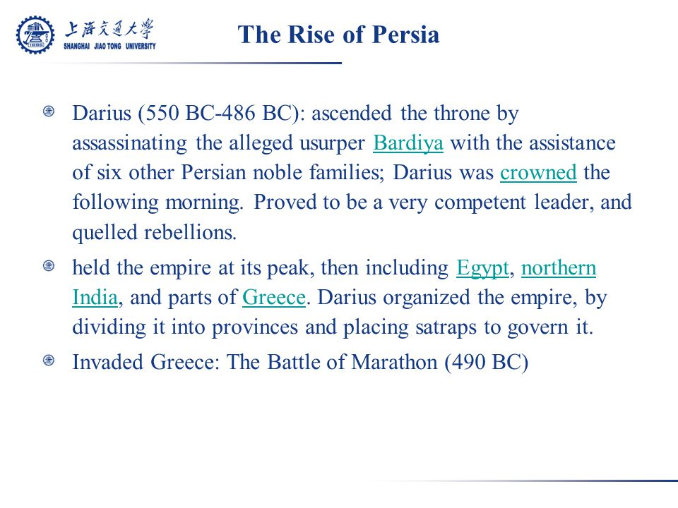 The Ionian Revolt