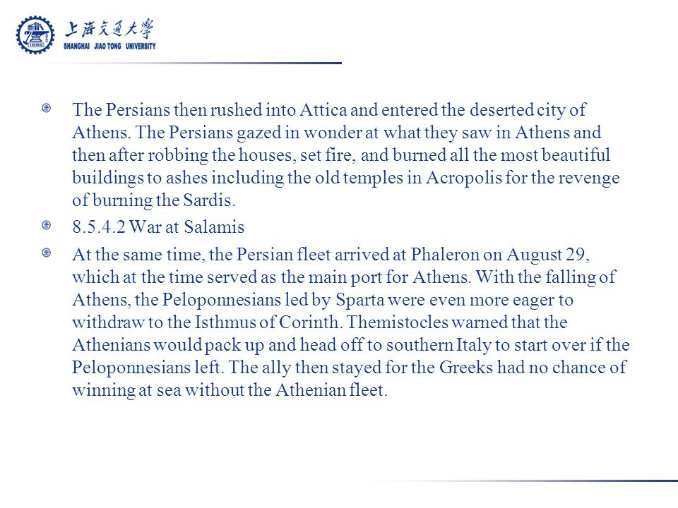 The Persians then rushed into Attica and entered the deserted city of Athens.