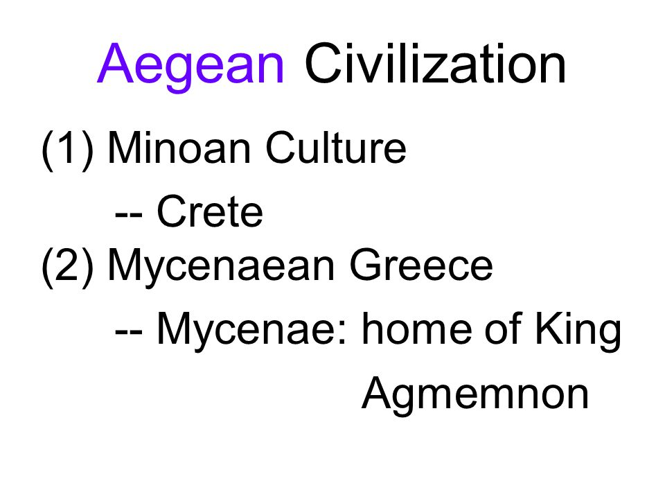 Rhyton in the shape of a lion s head, from Mycenae, c.