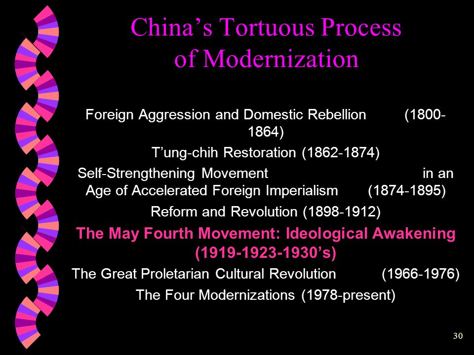 29 China's Tortuous Process of Modernization Reform and Revolution (1898-1912)  Realization of the true spirit or essence of Western civilization  The emergence and persistence of radical revolt against China's cultural tradition