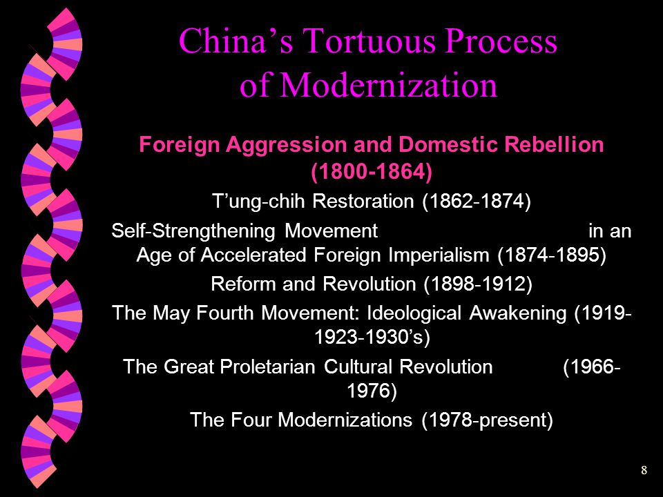 28 China's Tortuous Process of Modernization Reform and Revolution (1898-1912)  China's defeat by Japan in 1894  Sino-Japanese Treaty of Shimonoseki  The 1898 Reform (100 days)  The 1911 Revolution (Dr.
