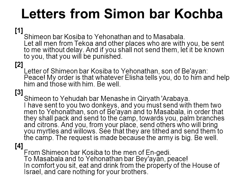 Letters from Simon bar Kochba [1] Shimeon bar Kosiba to Yehonathan and to Masabala.