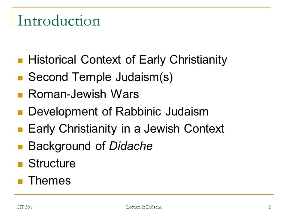HT 501 Lecture 2: Didache 13 Development of Rabbinic Judaism During the First War with Rome 66-73 AD, the Sadducees, Essenes and Zealots were destroyed In 117 AD the Emperor Hadrian destroyed the Hellenistic Jewish community in Alexandria; Second Palestinian War, Bar Kochba rebellion, 132-135; after this war, Romans did not allow Jews into Jerusalem;  This was enforced until Julian the Apostate, Emperor 361-363 The Pharisees were the group out of which rabbinic Judaism grew in the 2 nd and 3 rd C AD.