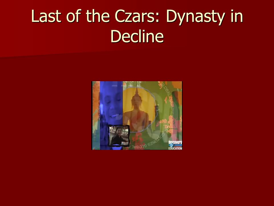 Last of the Czars: Dynasty in Decline