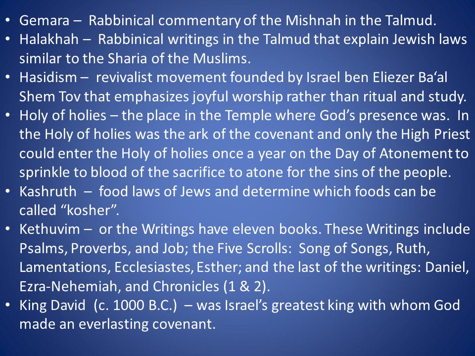 Gemara – Rabbinical commentary of the Mishnah in the Talmud.