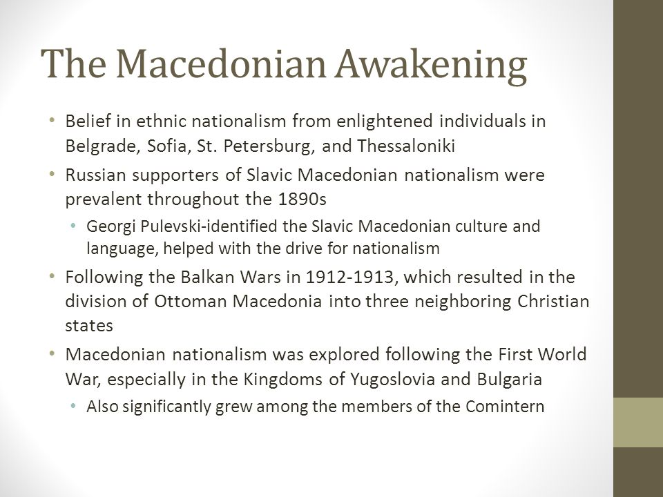 The Macedonian Awakening Belief in ethnic nationalism from enlightened individuals in Belgrade, Sofia, St.