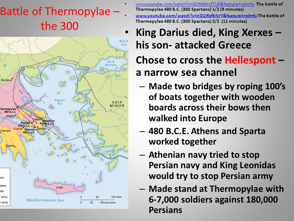 Battle of Thermopylae – the 300 www.youtube.com/watch?v=GtWdAtnfTUk&feature=relmfu The battle of Thermopylae 480 B.C. (300 Spartans) 1/2 (9 minutes) w