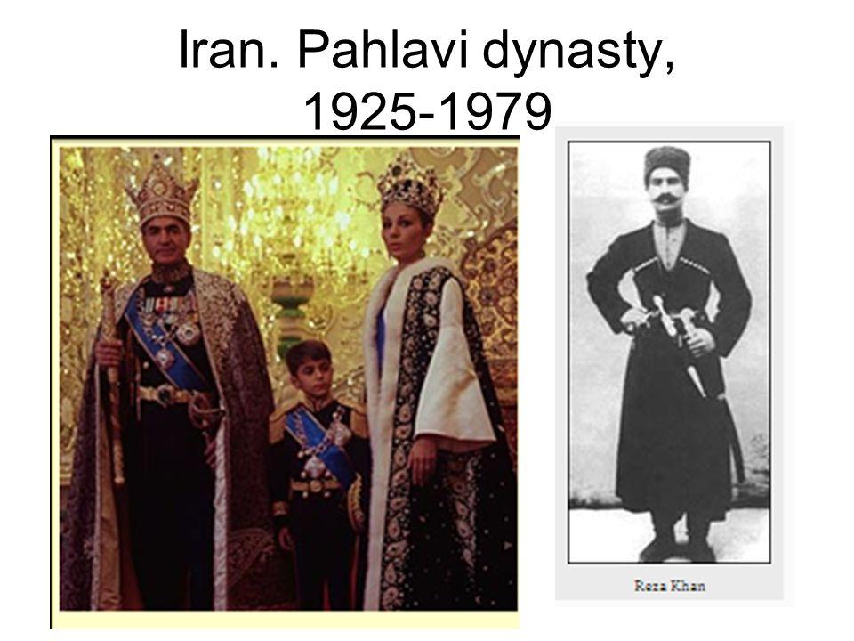 Iran. Pahlavi dynasty, 1925-1979