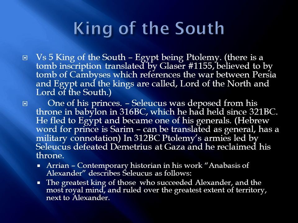  Vs 5 King of the South – Egypt being Ptolemy.
