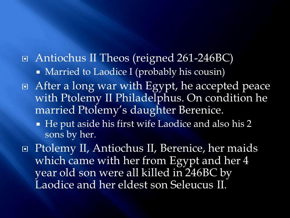  Antiochus and Phillip V of Macedon also conspired against Egypt.