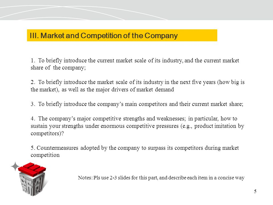 5 1. To briefly introduce the current market scale of its industry, and the current market share of the company; 2. To briefly introduce the market sc