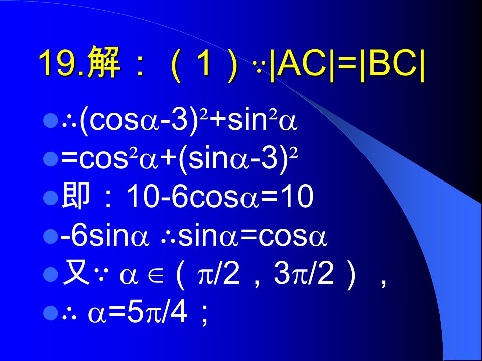 =1f(x)=sin(2x-/6)-1/2 (1)