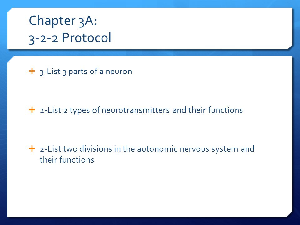 Chapter 12 3-2-3-2 Protocol  3-List/describe the 3 classic symptoms of psychological pathologies  2-List/describe 2 different anxiety disorders  3-List/describe 3 different dissociative disorders  2-List/describe 2 types of schizophrenia