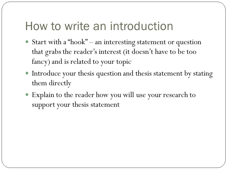 How To Write A Introduction