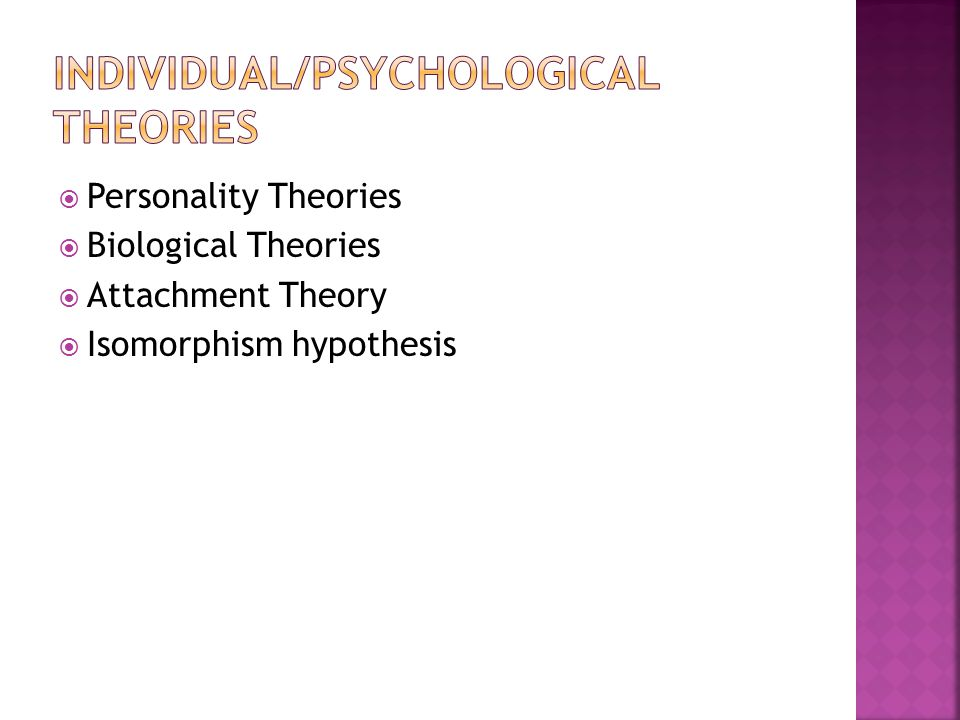  Personality Theories  Biological Theories  Attachment Theory  Isomorphism hypothesis